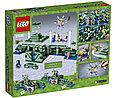 21136 Lego Minecraft Подводная крепость, Лего Майнкрафт, фото 2