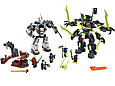 70737 Lego Ninjago Битва механических роботов, Лего Ниндзяго, фото 2