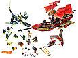 70738 Lego Ninjago Корабль «Дар судьбы». Решающая битва, Лего Ниндзяго, фото 2