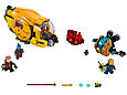 76080 Lego Super Heroes Месть Аиши, Лего Супергерои Marvel, фото 4