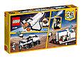 31066 Lego Creator Исследовательский космический шаттл, Лего Креатор, фото 2