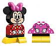 10897 Lego Duplo Дисней™ Моя первая Минни, Лего Дупло, фото 2