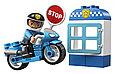 10900 Lego Duplo Полицейский мотоцикл, Лего Дупло, фото 2