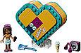 41354 Lego Friends Шкатулка-сердечко Андреа, Лего Подружки, фото 3