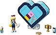 41356 Lego Friends Шкатулка-сердечко Стефани, Лего Подружки, фото 3