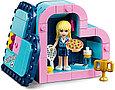 41356 Lego Friends Шкатулка-сердечко Стефани, Лего Подружки, фото 4