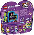41358 Lego Friends Шкатулка-сердечко Мии, Лего Подружки, фото 2