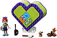 41358 Lego Friends Шкатулка-сердечко Мии, Лего Подружки, фото 3