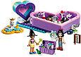 41359 Lego Friends Большая шкатулка дружбы, Лего Подружки, фото 3