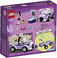 41360 Lego Friends Передвижная ветклиника Эммы, Лего Подружки, фото 2