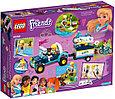 41364 Lego Friends Багги с прицепом Стефани, Лего Подружки, фото 2