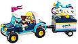 41364 Lego Friends Багги с прицепом Стефани, Лего Подружки, фото 3
