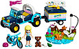41364 Lego Friends Багги с прицепом Стефани, Лего Подружки, фото 4