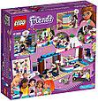 41366 Lego Friends Кондитерская Оливии, Лего Подружки, фото 2
