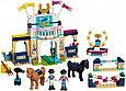 41367 Lego Friends Соревнования по конкуру, Лего Подружки, фото 3