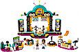 41368 Lego Friends Шоу талантов, Лего Подружки, фото 3
