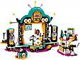 41368 Lego Friends Шоу талантов, Лего Подружки, фото 4