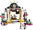 41368 Lego Friends Шоу талантов, Лего Подружки, фото 5