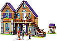 41369 Lego Friends Дом Мии, Лего Подружки, фото 3