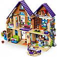 41369 Lego Friends Дом Мии, Лего Подружки, фото 4