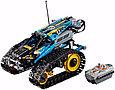 42095 Lego Technic Скоростной вездеход с ДУ, Лего Техник, фото 3
