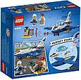 60206 Lego City Воздушная полиция: Патрульный самолёт, Лего Город Сити, фото 2