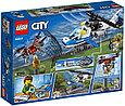 60207 Lego City Воздушная полиция: Погоня дронов, Лего Город Сити, фото 2