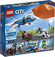 60208 Lego City Воздушная полиция: Арест парашютиста, Лего Город Сити, фото 2