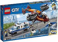 60209 Lego City Воздушная полиция: Кража бриллиантов, Лего Город Сити