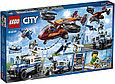 60209 Lego City Воздушная полиция: Кража бриллиантов, Лего Город Сити, фото 2
