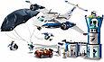 60210 Lego City Воздушная полиция: Авиабаза, Лего Город Сити, фото 2