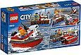 60213 Lego City Пожарные: Пожар в порту, Лего Город Сити, фото 2