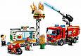 60214 Lego City Пожарные: Пожар в бургер-кафе, Лего Город Сити, фото 3