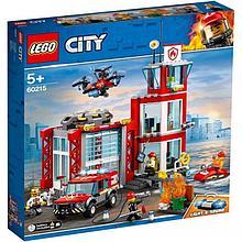60215 Lego City Пожарные: Пожарное депо, Лего Город Сити