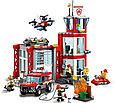 60215 Lego City Пожарные: Пожарное депо, Лего Город Сити, фото 5