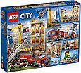 60216 Lego City Пожарные: Центральная пожарная станция, Лего Город Сити, фото 2