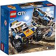 60218 Lego City Транспорт: Участник гонки в пустыне, Лего Город Сити, фото 2