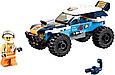 60218 Lego City Транспорт: Участник гонки в пустыне, Лего Город Сити, фото 4
