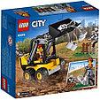 60219 Lego City Транспорт: Строительный погрузчик, Лего Город Сити, фото 2