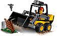 60219 Lego City Транспорт: Строительный погрузчик, Лего Город Сити, фото 3