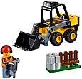 60219 Lego City Транспорт: Строительный погрузчик, Лего Город Сити, фото 4
