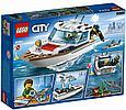 60221 Lego City Транспорт: Яхта для дайвинга, Лего Город Сити, фото 2
