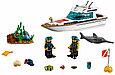 60221 Lego City Транспорт: Яхта для дайвинга, Лего Город Сити, фото 4