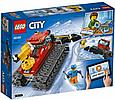 60222 Lego City Транспорт: Снегоуборочная машина, Лего Город Сити, фото 2