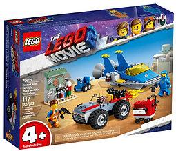 70821 Lego Лего Фильм 2: Мастерская «Строим и чиним» Эммета и Бенни!
