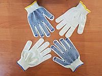 Перчатки рабочие Х/Б с ПВХ покрытием