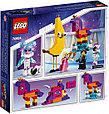 70824 Lego Лего Фильм 2: Познакомьтесь с королевой Многоликой Прекрасной, фото 2