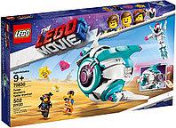 70830 Lego Лего Фильм 2: Падруженский Звездолёт Мими Катавасии