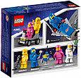70841 Lego Лего Фильм 2: Movie Космический отряд Бенни, фото 2