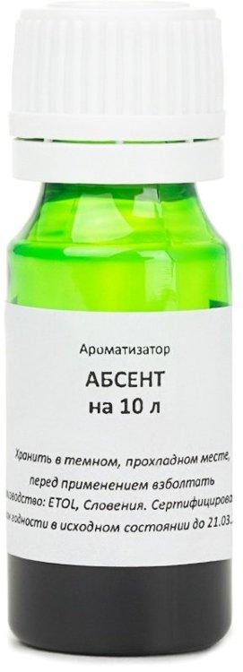 Вкусовой концентрат «Абсент» на 10 л